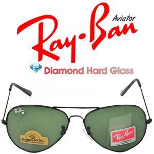 Ray Ban Aviator Diamond Hard, Undefeated, Undisputed and Unbeatable AAA+++ Copy